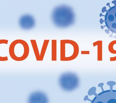 SCHOOL CLOSURE DUE TO COVID-19